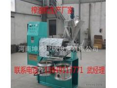 杭州榨油机 苏州油菜籽榨油机械 南京榨菜籽机器