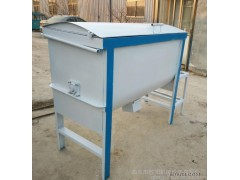 饲养牛羊饲料混合机 1吨卧式混料机 湖北饲料粉碎搅拌机
