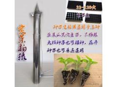 不锈钢移栽机价格 供应白铁移栽机型号 蔬菜栽植机
