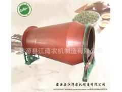 茶叶加工机械 6CST-110茶叶杀青机  厂家直销 品质保