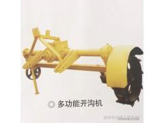 开沟机    多功能开沟机      农业机械      耕整地机械