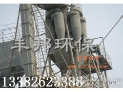 厂家直销水泥选粉机 分级设备 丰邦双转子选粉机生产厂家