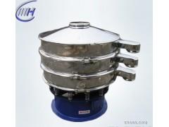 广东惠州可可粉筛分机食品不锈钢振动筛 华成机械筛分设备