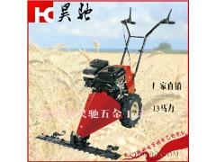 厂家热销6.5马力汽油自走式草坪修剪割草剪草机 收割机园林好帮手可配本沺GX160发动机 植保机械