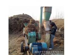 小麦秸秆粉碎机  多用稻草揉搓机   新型养殖机械