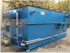 永利达ZBW 医院污水处理设备