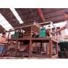 三鼎1200型供应废旧物资回收设备 新型铁桶钨钢刀具撕碎机 金属撕碎破碎设备 铁桶撕碎机