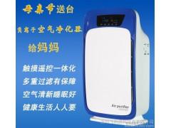 中秋节礼品 室内空气净化器 自动检测PM2.5 智能活氧杀菌