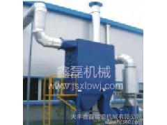 脱硫设备,脉冲式除尘器,推荐除尘器,lt-16除尘器,推荐脉冲式除尘苹