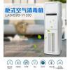 医用移动柜式空气消毒机,柜式循环风空气消毒机柜式空气消毒机厂家