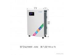 一方蓝天    空气净化器  室内空气净化器   KJ400H-Z04    产品尺寸1000*400*800