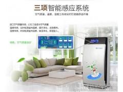 室内空气净化器 GL-8138型 杀菌 空气净化器a 空气净化器