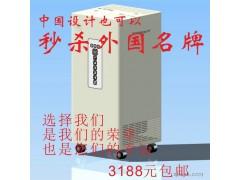空气净化器 全球森林GJD360空气清新机 |除甲醛除尘抗雾霾 厂家直销更实惠