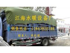 管材 江海封头 无塔供水设备 搪瓷无塔供水器 无塔供水 欢迎选购江海水暖