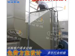 临海活性炭吸附箱 PP材质活性炭废气吸附装置 活性炭环保箱 宁波华试