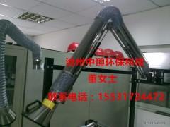 沧州中恒HY-XQB耐高温吸气臂废气吸附装置环保配件