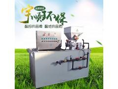 宇顺环保    水处理加药设备