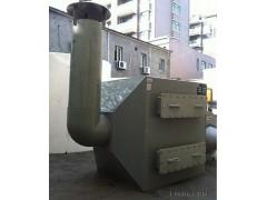 临沂市有机废气吸附装置甲苯废气净化装置厂家直销