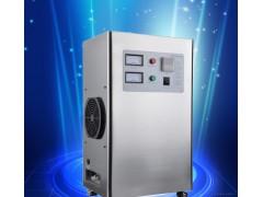 食品保鲜防腐臭氧发生器/冷库用臭氧发生器/可移动臭氧消毒设备