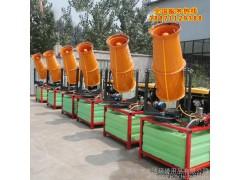 专业喷雾机价格厂家喷药设备188-7112-9388