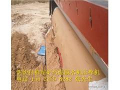 宁乡县洗山沙砂厂污泥脱水机过滤机7816AG 打桩场泥浆压滤设备