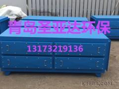 山西有机废气吸附装置规格明细,活性炭过滤吸附塔售后服务