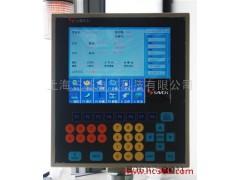 供应台湾三碁单系统电脑横机操作面板 控制面板