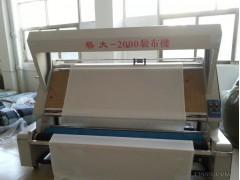 厂家直销深圳市艺大2000经济实惠性多功能验布机