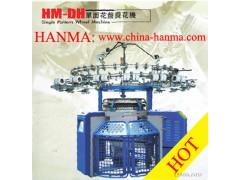 供应HM-DH1针织大圆机   单面花盘提花机 报价 福建厂家定制