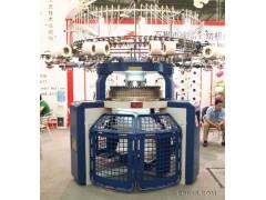 供应汉马HM不倒绒、罗马布双面针织大圆机    双面针织机械报价
