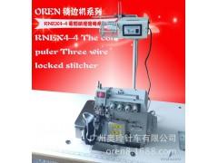 日本奥玲 RNEX4-4 原装进口袜子机 男/女船袜机 缝纫机