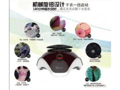 益当家YDJ-J008家用干衣机 家用烘干机 暖风干衣机  衣服烘干机 取暖机