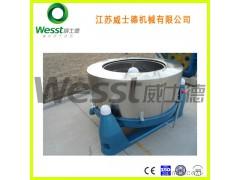 威士德品牌滨州工作服脱水机 台布、毛绒玩具脱水机
