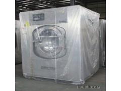华诚洗涤SXT-50工业洗衣机 大型工业洗衣机 工业洗衣机厂家