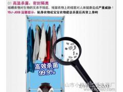 直销 家用干衣机 可烘干衣服 可杀菌 过热保护 OEM可印