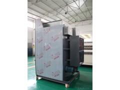 力净工厂生产 直销   70KG毛巾衣服烘干机  蒸汽加热干衣机