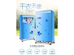 金臣干衣机可折叠烘衣机家用衣服烘干机方形双层静音省电杀菌