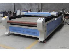 沙发皮料激光下料机 激光裁剪机 激光裁床 激光切割机厂家 济南莱赛激光设备优质供应商 沙发套下料机裁剪机