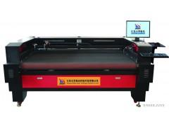 优质摄像定位激光切割机 报价 玩具厂专用激光切割机、裁剪机