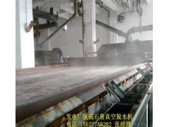 脱硫石膏真空过滤设备7812AG 通州市发电厂真空皮带脱水机