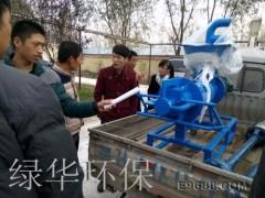 全新  脱水机 脱水机粪便脱水机猪粪鸡粪脱水机固液粪便脱水机 鸡粪脱水设备厂家