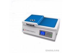 湖北泰康供应  TCT4000     液基薄层细胞制片机     细胞制片染色机