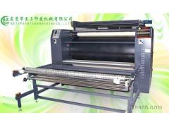 转印压光机,压绒机热升华滚筒转印机,数码印花机,升华转印设备