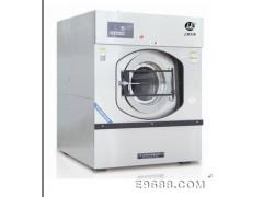 迅多洗衣XGQ-100F工业洗衣机  洗衣房设备 洗涤设备价格  水洗设备  全自动洗脱机  工业洗涤设备  洗脱两用机