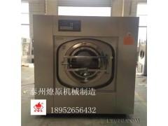 厂家直销商用大型全自动洗脱机 烘干机 脱水机 离心机 砂洗机 欢迎咨询