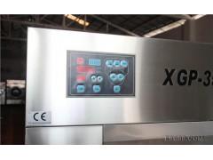 15公斤 半自动  立式洗衣机 工业洗涤设备 工业洗衣机