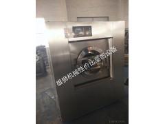 潍坊雄师洗脱两用机洗衣房设备 正品工业洗衣机水洗机 工业全自动洗衣机