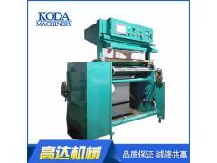高达机械 直销纸分切机  牛皮纸/玻璃纸/包装纸分切复卷机