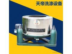 天帝TL-100系列工业脱水机 , 洗涤设备  洗衣房设备 洗脱机 洗涤机械