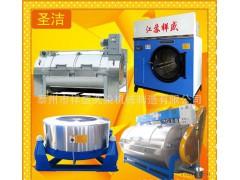 山东枣庄(400公斤) 卧式工业洗衣机 砂洗机 洗染两用机